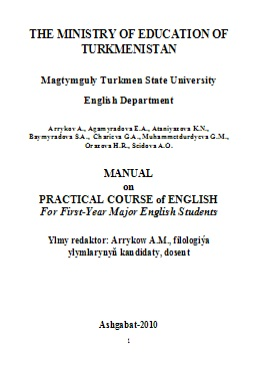 Manual on practical course of english I