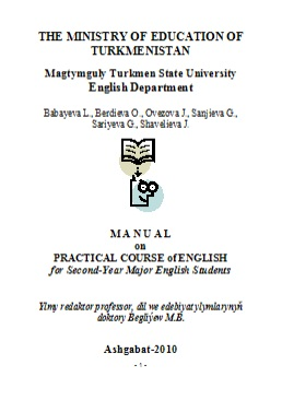 Manual on practical course of english II